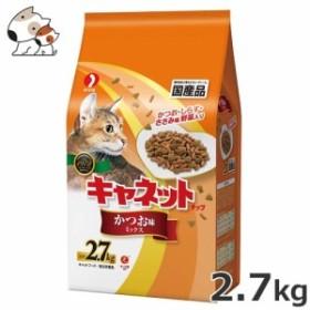 ★【今月のお買い得商品】ペットライン キャネットチップかつお味ミックス 2.7kg