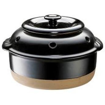 焼き芋鍋 ほっこりぐるめ やきいも鍋 大 ガス火専用 ( 焼きいも鍋 やきいも鍋 焼芋鍋 家庭用焼き芋鍋 焼き芋用鍋 蓋付き フタ付き ふた付き レシピ付き セラミックボール付き 調理器具 キ