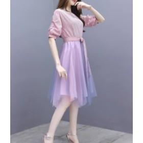 セットアップ スカート ドレスワンピース パーティー お呼ばれ 秋物 冬物 最新 レディース ファッション 4月新商品 人気 可愛い 大人