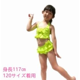 子供水着 ビキニ 2点セット キッズ 水着セット 女の子 4色 リボン カラフル スイミング プール 海 可愛い 上下セット ガールズ