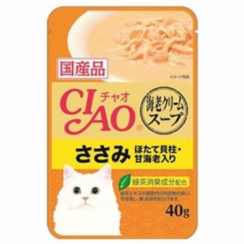 いなば CIAOスープ海老クリームスープささみほたて貝柱入り 40g