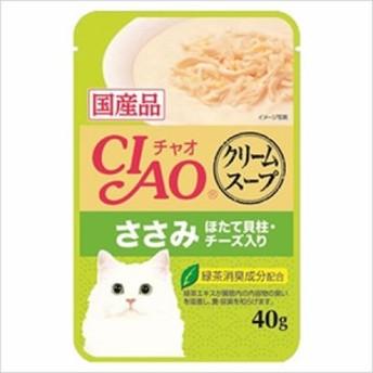 いなば CIAOスープクリームスープささみほたて貝柱入り 40g