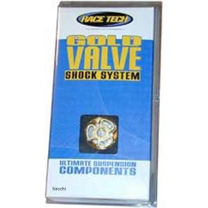 RACE TECH SHOCK GOLD VALVE SMGV 4005 MC Honda