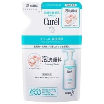 【花王】 キュレル 泡洗顔料 130ml 詰替え 医薬部外品