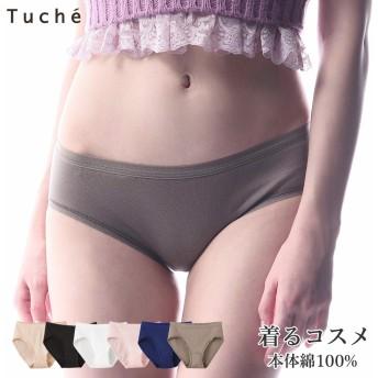 GUNZE グンゼ Tuche(トゥシェ) ショーツ(レディース)【まとめ買い対象】 ブラック L