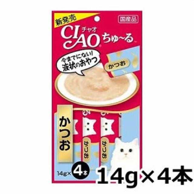 いなば CIAO(チャオ) ちゅ~る かつお 14g×4【ちゅーる】