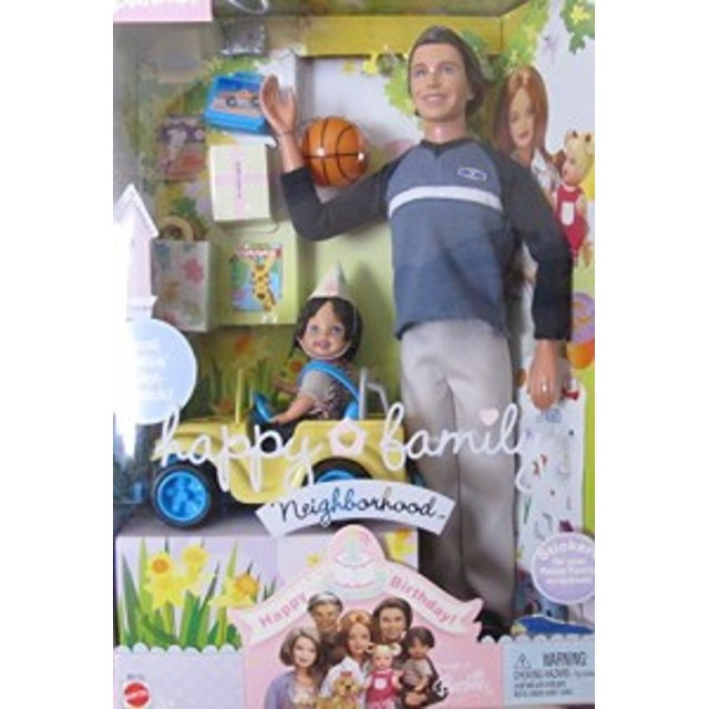 バービーBARBIE Happy Family ALAN & RYAN Dolls HAPPY BIRTHDAY! Set w 2 Dolls, MINI TRUCK & Accessories (200
