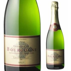 スパークリングワイン ルイ スフロ クレマン ド ブルゴーニュ ブリュット 750ml 白泡 辛口フランス 長S