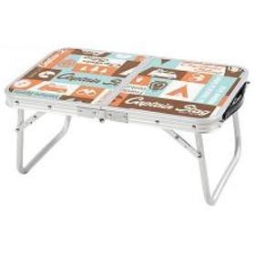 15%OFFクーポン対象商品 アルミ二つ折りテーブル コンパクト 56×34cm レジャーロード キャプテンスタッグ アウトドアテーブル クーポンコード:CKJNNWW