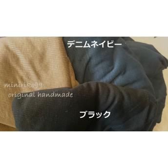 haruyou様お取り置き 大人の冷え対策に☆Lady's Mデニムネイビー・ブラック×リバティ 超薄手レギンス