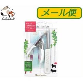 スーパーキャット ツメ切リ&ヤスリセット OC-24