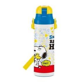 子供用水筒 スヌーピー ビーグルハグ 直飲み ワンプッシュステンレスボトル 580ml ロック付き 【5%OFFクーポン利用可能】【コード:AC3648T】