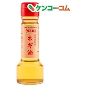 ユウキ ネギ油 ( 55g )