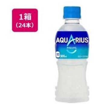 コカ・コーラ/アクエリアス 300ml ×24本