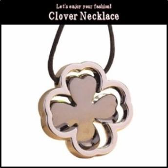 クローバー CLOVER チタン ラッキー 四つ葉 ネックレス 革 チョーカー メンズ レディース