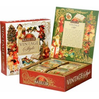 クリスマス限定 ヴィンテージアソートティー40P75g/tea bag40袋入りBASILUR]バシラークリスマスギフト紅茶セット