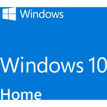 Windows 10 Home (ダウンロード)