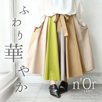 n'Or ノアール ウエストリボン配色ロングスカート レディース ARS-919K