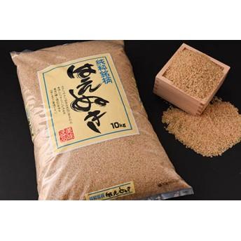 2019年産新米「はえぬき玄米」10kg 山形県寒河江産 010-C02