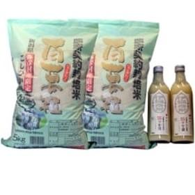 【平成30年産】弥彦産こしひかり10kg(5kg×2袋) 、伊彌彦米55の甘酒500ml 2本セット