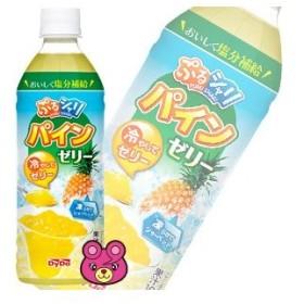 ダイドー ぷるシャリ パインゼリー PET 490ml×24本入 /飲料