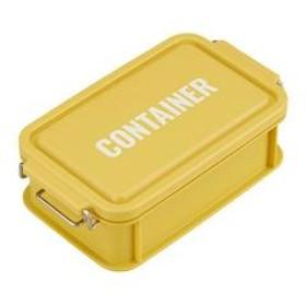 お弁当箱 1段 600ml コンテナランチボックス ランチチャイム イエロー
