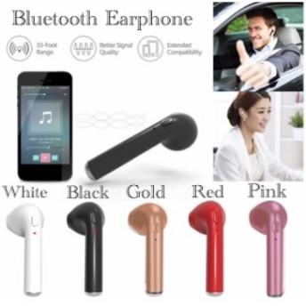 Bluetooth イヤホン ワイヤレスイヤホン iPhone アンドロイド 対応 ブルートゥース イヤホンマイク 方耳 丸型 USB 充電 高音質