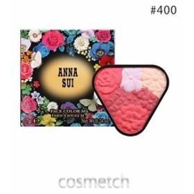 【4点までメール便選択可】 アナスイ・フェイスカラー #400 レフィル (チーク・頬紅)