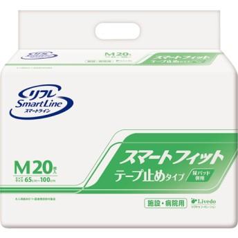 リフレ 業務用 スマートライン スマートフィット テープ止めタイプ M (20枚入)