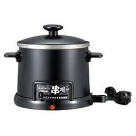 電気式 卓上串揚げ鍋 天ぷら鍋 自動油温調節レバー付き