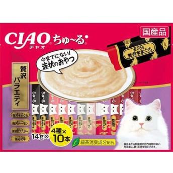 チャオ ちゅーる 贅沢バラエティ (14g40本入)