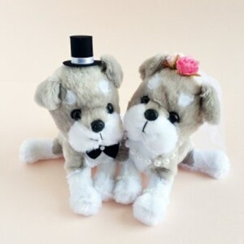 シュナウザー ぬいぐるみ 人形 ウェディングドール ウェルカムドール 犬 可愛い 受付 結婚祝い