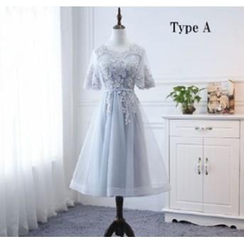 パーティードレス 結婚式 二次会 ワンピース 結婚式 お呼ばれ ドレス 20代 30代 40代 結婚式 お呼ばれドレス ロング 膝丈 ドレス ワンピ