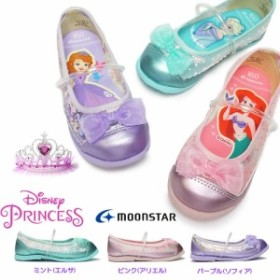 ディズニー キッズ シューズ プリンセス DN C1234 サマーシューズ パンプス アリエル エルサ ソフィア ムーンスター Disney PRINCESS