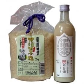 【平成30年産】弥彦村産限定こしひかり2kg、伊彌彦米55の甘酒500ml 1本セット