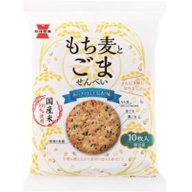 岩塚製菓 もち麦とごませんべい (10枚入)