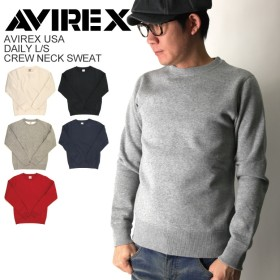 AVIREX(アビレックス) デイリーシリーズ 裏起毛 クルーネック スウェット シャツ トレーナー メンズ レディース