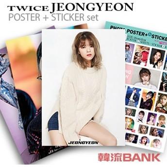 JUNGYEON PHOTO SET ポスター 12枚 ステッカー 1枚