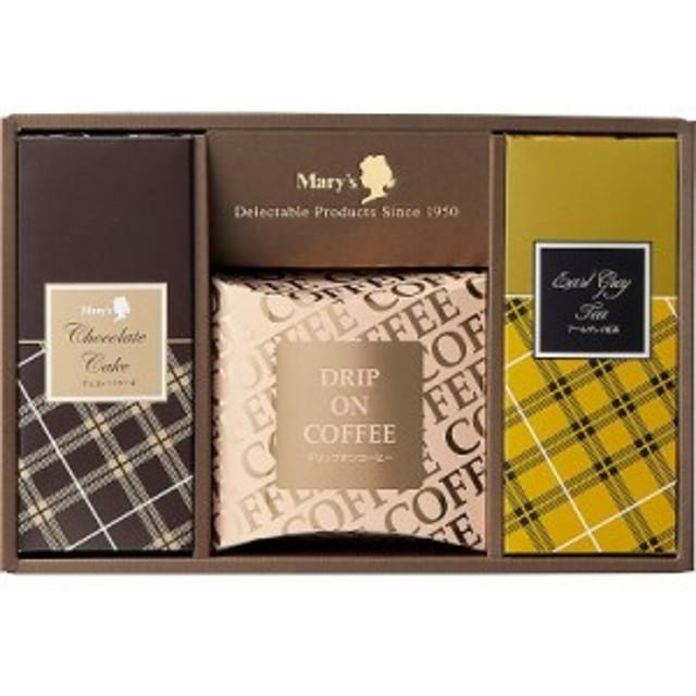 ( メリーズ / Mary-s ) メリー チョコレートケーキアソートセット ( 700-6818r )