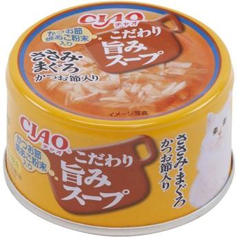 CIAO 旨みスープ ささみ・まぐろ かつお節入り (80g)