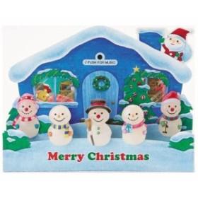 S7330 クリスマスカード ライト&メロディカード 雪だるま [Sanrio]サンリオ・メッセージカード・立体カード・クリスマス