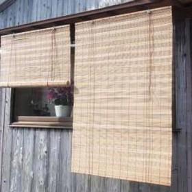 ロールスクリーン 燻し竹スクリーン 88×180cm 燻製竹 室内室外兼用