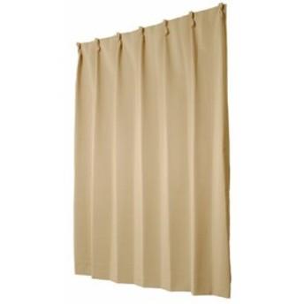 ユニベール 遮光性ドレープカーテン ベルーイ ベージュ 幅150×丈135cm 1 枚