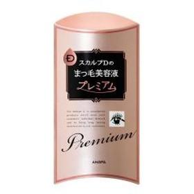[まつ毛美容液プレミアム]スカルプD ボーテ ピュアフリーアイラッシュセラム プレミアム スカルプDのまつ毛美容液プレミアム アンファー スカルプD まつげ 日本製