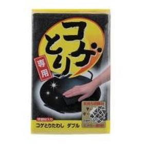 キッチンスポンジ コゲとりたわし ダブル 鍋フライパン用