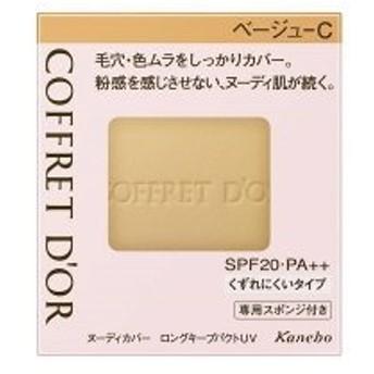 【カネボウ】 コフレドール 【ベージュC】ヌーディカバー ロングキープパクト SPF26・PA++