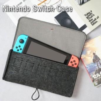 Nintendo Switch スイッチ ケース ニンテンドー スイッチ ケース キャリングケース 任天堂スイッチ 軽量 収納 ケース ポーチ 持ち運び便