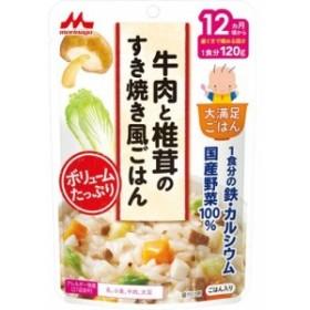 大満足ごはん 牛肉と椎茸のすき焼き風ごはん G13(120g)