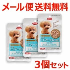 ●【メール便】デビフ 愛犬のトイプードルに配慮 50g ×3個セット