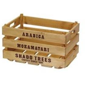 コンテナボックス 幅38×奥行25×高さ21cm 木製 ボックス 持ち手付き ナチュラル